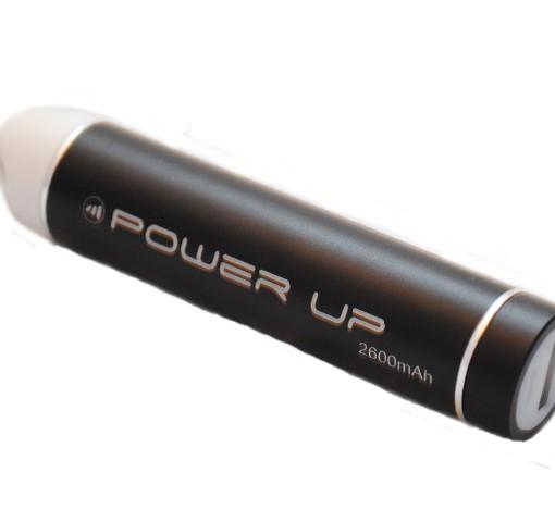 powerup-2600mah-3